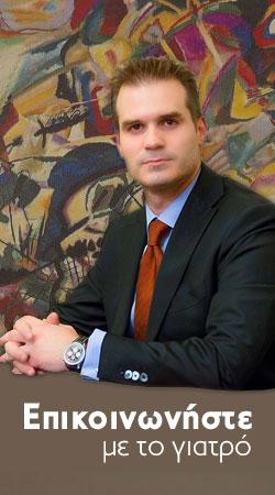 Δρ Νικος Καρμίρης